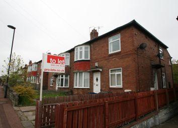 Thumbnail 2 bedroom flat to rent in Bingfield Gardens, Fenham