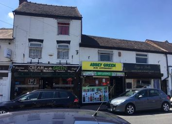 Thumbnail Commercial property for sale in Edyvean-Walker Court, Upper Abbey Street, Nuneaton