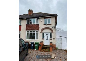 Thumbnail 3 bed semi-detached house to rent in Warwick Road, Solihull