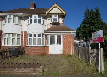 Thumbnail 3 bedroom semi-detached house for sale in Wilnecote Grove, Perry Barr, Birmingham