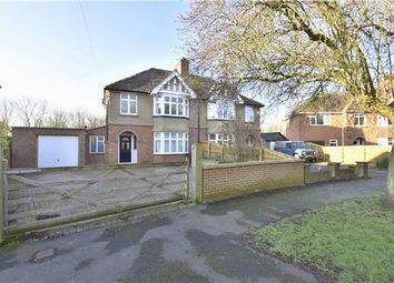 Thumbnail 3 bed semi-detached house for sale in Clarendon Avenue, Trowbridge, Wiltshire