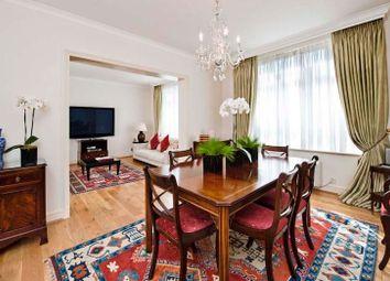 Thumbnail 4 bedroom flat to rent in Hyde Park Residence, Park Lane, Maiyfar