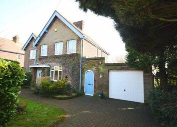 Thumbnail 4 bed detached house for sale in Windmill Lane, Ashbourne, Ashbourne, Derbyshire
