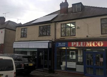 Thumbnail Retail premises for sale in Meadowhead, Sheffield