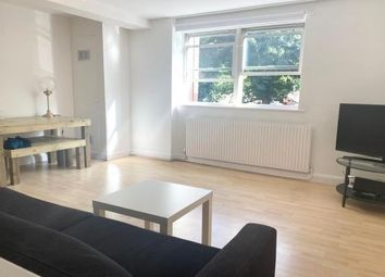 Thumbnail 2 bed flat to rent in Friar Gate Court, Derby