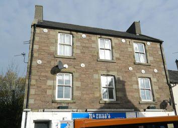 Thumbnail 3 bedroom flat to rent in Wellgatehead, Lanark