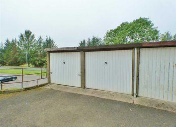 Thumbnail Parking/garage for sale in Riccarton, Westwood, East Kilbride