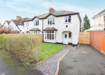 Thumbnail 3 bed semi-detached house for sale in Oakfield Road, Kidderminster
