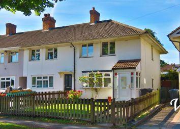 Wellfield Road, Hall Green, Birmingham B28. 3 bed property
