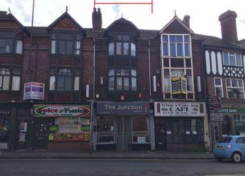 Thumbnail Retail premises to let in 8 Moorland Road, Burslem, Stoke-On-Trent, Staffordshire