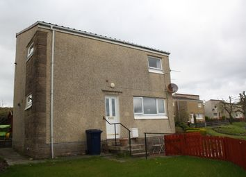 Thumbnail 2 bed end terrace house for sale in 19 Bryce Avenue, Isle Of Bute, Rothesay