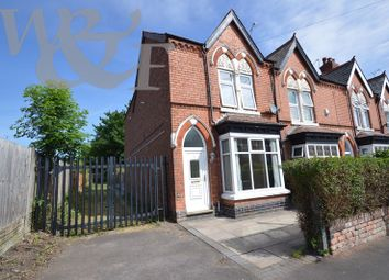 Thumbnail 3 bed end terrace house for sale in Holliday Road, Erdington, Birmingham