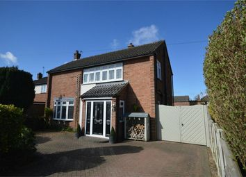 Thumbnail 3 bedroom detached house for sale in Newton Close, Eaton Rise, Norwich