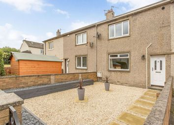 Thumbnail 2 bed terraced house for sale in 24 Fa'side Crescent, Tranent