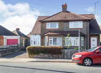 Thumbnail 2 bed semi-detached house for sale in Birchfield Road East, Abington, Northampton