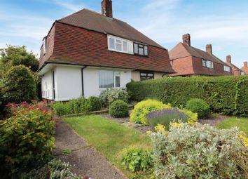 2 bed semi-detached house for sale in Langdale Road, Nottingham NG3