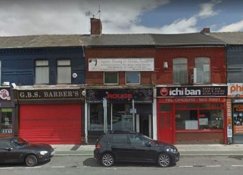 Thumbnail Commercial property for sale in The Triad, Stanley Road, Bootle