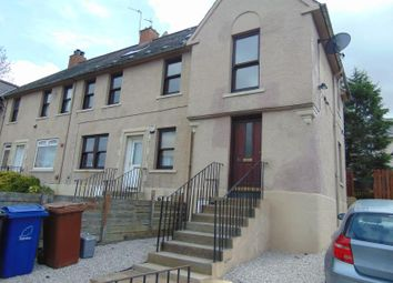 Thumbnail 5 bedroom detached house to rent in James Lean Avenue, Dalkeith