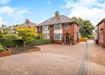 Thumbnail 4 bed semi-detached house to rent in Egerton Court, Egerton Road, Ashton-On-Ribble, Preston