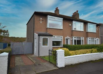 Thumbnail 2 bed end terrace house for sale in The Oval, Stamperland, Glasgow