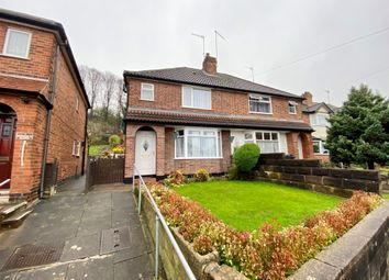 3 bed semi-detached house for sale in Spinney Road, Derby DE22