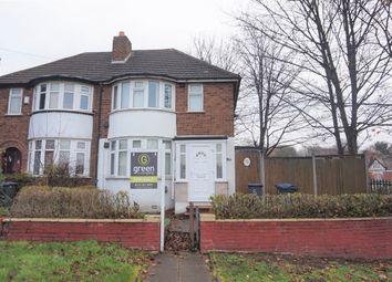 Thumbnail 2 bed semi-detached house for sale in Powick Road, Erdington, Birmingham