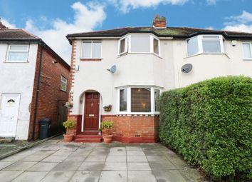 Thumbnail 2 bed semi-detached house for sale in Westfield Avenue, Birmingham