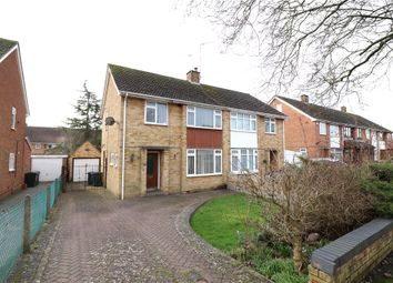 Thumbnail 3 bed semi-detached house for sale in Frederick Neal Avenue, Eastern Green, Coventry, West Midlands
