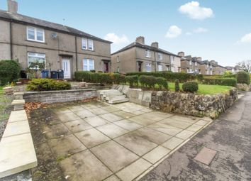 Thumbnail 2 bed terraced house for sale in Bankview Terrace, Bonnybridge