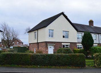 Thumbnail 3 bed end terrace house for sale in Longslow Road, Market Drayton