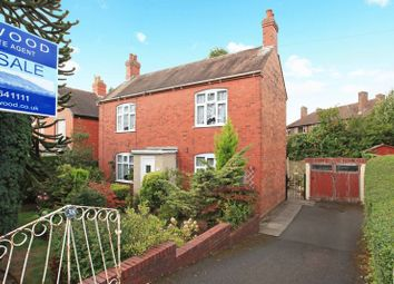Thumbnail 2 bed detached house for sale in New Road, Dawley, Telford