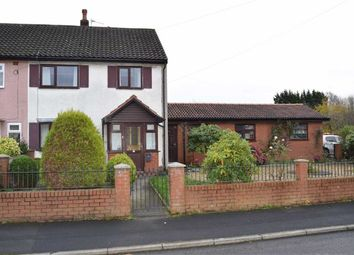 Thumbnail 3 bed end terrace house for sale in Sycamore Road, Bilsborrow, Preston