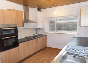 Thumbnail 1 bed terraced house to rent in Tewkesbury Street, Cardiff