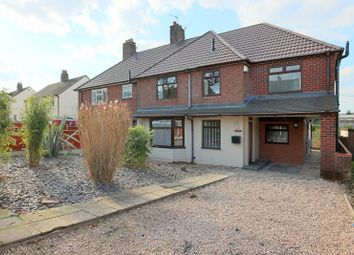Thumbnail 4 bed semi-detached house for sale in Clayton Lane, Newcastle