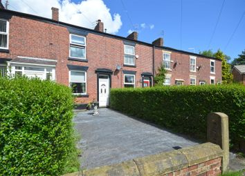 Thumbnail 2 bed terraced house for sale in Currier Lane, Ashton-Under-Lyne