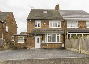 Thumbnail 4 bed semi-detached house for sale in Hillman Drive, Inkersall, Chesterfield