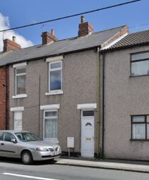 Thumbnail 1 bed terraced house for sale in Station Road East, Trimdon Station, County Durham