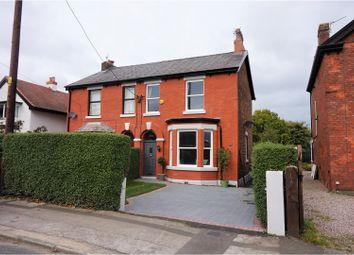 Thumbnail 3 bedroom semi-detached house for sale in Chapel Lane, Preston