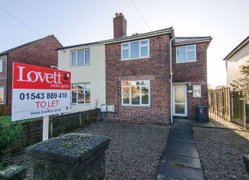 Thumbnail 3 bed semi-detached house to rent in Bridge Cross Road, Chase Terrace, Burntwood