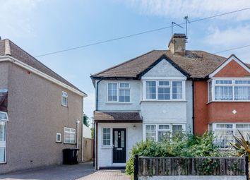 Thumbnail 3 bed semi-detached house for sale in Gwynn Road, Northfleet, Gravesend, Kent