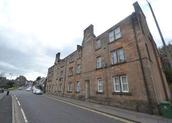 Thumbnail 2 bed flat to rent in Lower Bridge Street, Stirling
