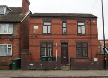 Thumbnail 4 bed detached house to rent in Clay Lane, Coventry