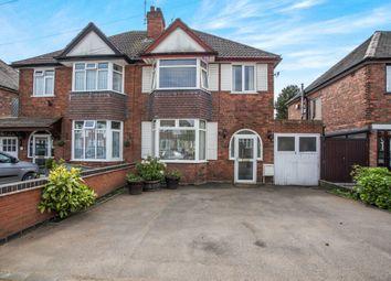 Thumbnail 3 bedroom semi-detached house for sale in Woodlands Farm Road, Erdington, Birmingham