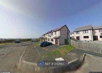 Thumbnail 3 bed semi-detached house to rent in Castledyke Lea, Lanark