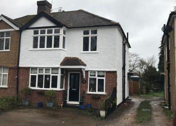 Thumbnail 2 bed maisonette to rent in Woodham Lane, Addlestone, Surrey