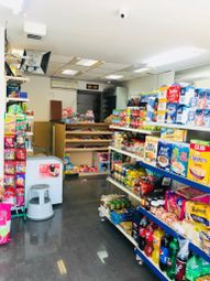 Thumbnail Retail premises for sale in Port Way, Startford