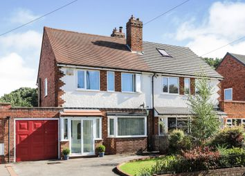 Castle Lane, Solihull B92. 3 bed semi-detached house
