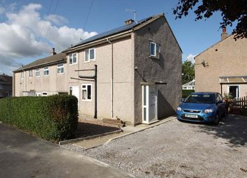 Thumbnail 2 bed end terrace house for sale in Crag View Road, Skipton