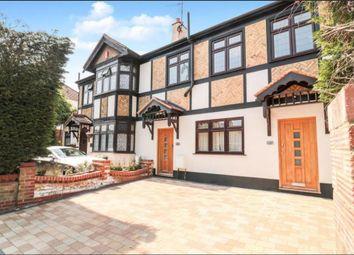 Thumbnail 2 bedroom maisonette for sale in Larkshall Road, London