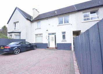 3 bed terraced house for sale in Carham Drive, Glasgow G52